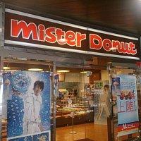 ミスタードーナツ いずみ中央駅前ショップ