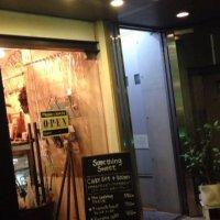 ナルーカフェ   (NALU cafe)