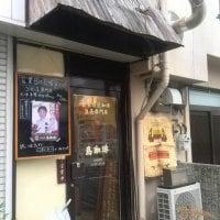 島珈琲 岡町本店