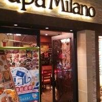 パパミラノ 新宿三井ビル店