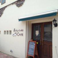 babyside cafe