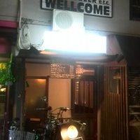 フラミンゴカフェ
