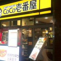 CoCo壱番屋 北区角田町店