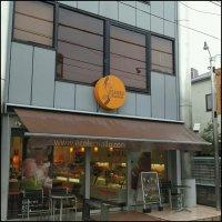 Ecole Criollo 千川本店