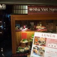 Nha Viet Nam 船橋西武店