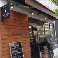 cafe Laurier  カフェローリエ