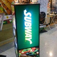 サブウェイ 羽田空港第1ターミナル店
