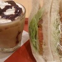 Three Kon Cafe