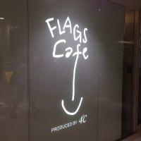フラッグスカフェ グランデュオ蒲田店の口コミ