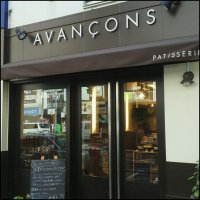 アヴァンソン
