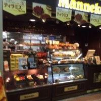 Manneken JR大宮駅店