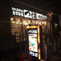 つけ麺津気屋武蔵浦和