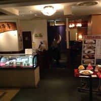 麻布茶房   渋谷東急プラザ店