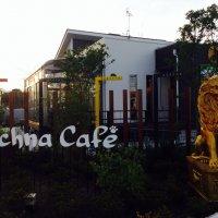 Schna Cafe