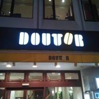 ドトールコーヒーショップ 渋谷井の頭通り店