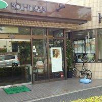 珈琲館 南浦和店