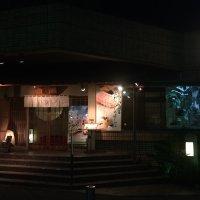 月亭 町田店