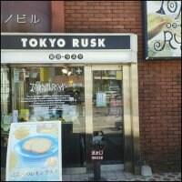 東京ラスク 新松戸店