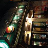 フレッシュネスバーガー 江戸川橋店