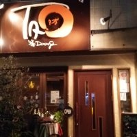 箸 ダイニング TAO