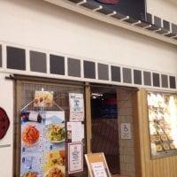 鎌倉パスタ アリオ川口店