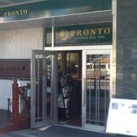 プロント 渋谷宮下公園店