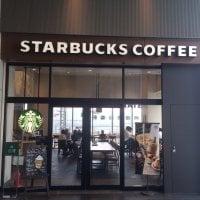 スターバックスコーヒー 東京ステーションシティ サピアタワー店