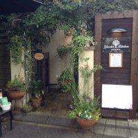 Garden Kitchen 湘南倶楽部の口コミ