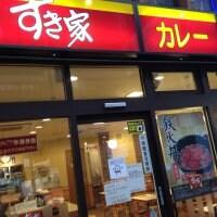 すき家 阪急淡路西口店