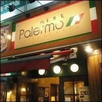 パレルモ 池袋店