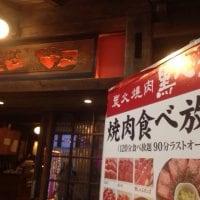黒べこ屋 梅田茶屋町店