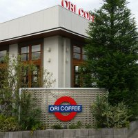 オリコーヒー 上志段味店