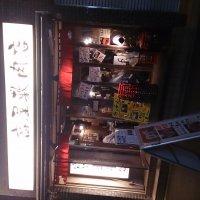 高屋敷肉店 日本橋