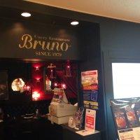 Bruno HEPナビオ店の口コミ