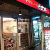 Sガスト 立川北口店