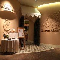 クイーンアリス横浜店