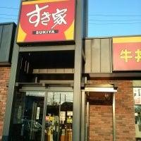 すき家 183号三次店