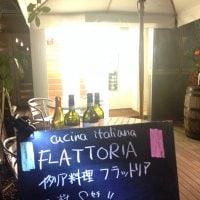 イタリア料理フラットリア