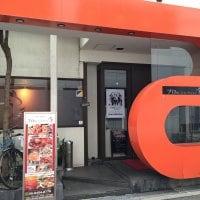 プロカンジャンケジャン 大阪店
