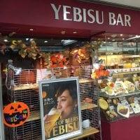 YEBISU BAR 梅田店