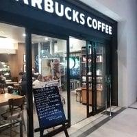 スターバックスコーヒー 赤坂プルデンシャルタワー店