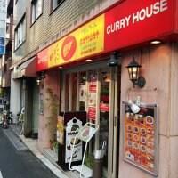 サムラート カレーハウス 東中野店