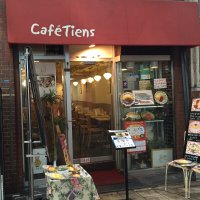 Cafe Tiensの口コミ