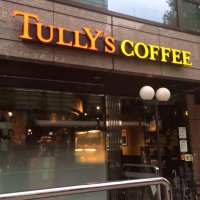 タリーズコーヒー 日本橋3丁目店