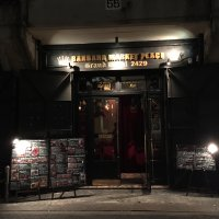 BARBARA MARKET PLACI GRAND ROYAL 2429 中崎本店