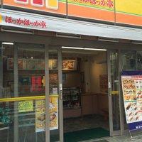 ほっかほっか亭 平塚南口店