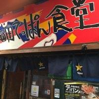 梅田てっぱん食堂