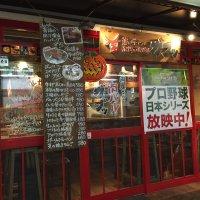 肉バル ガブッ 梅田店
