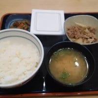 吉野家 JR静岡駅店