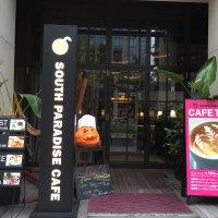 SOUTH PARADISE CAFE